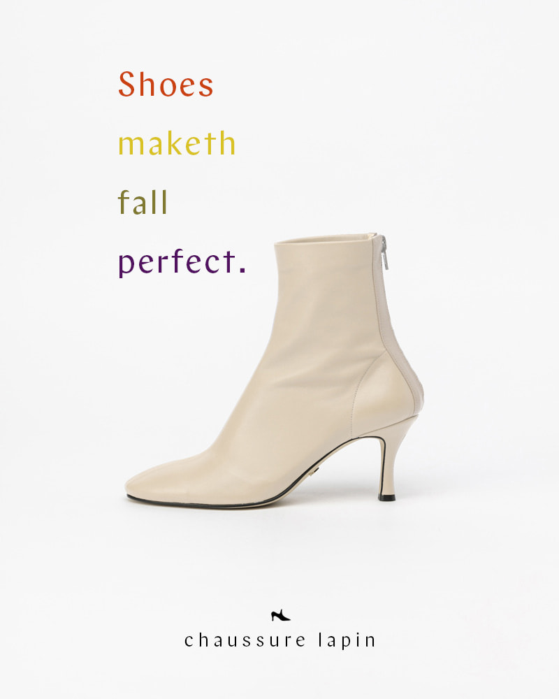 Shoes maketh fall perfect
